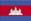 Flag Of Cambodia Copy