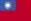 Flag Of Taiwan Copy
